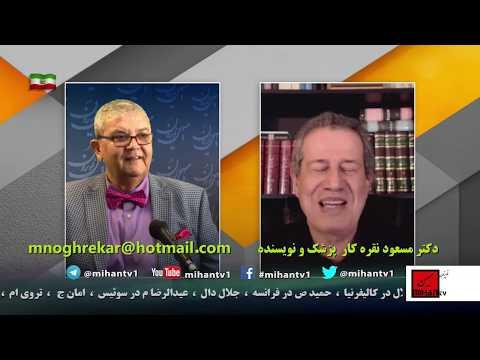 سردر گمی اپوزیسیون خارج از کشور در رابطه با جنبش های داخلی در نگاه دکتر مسعود نقره کار