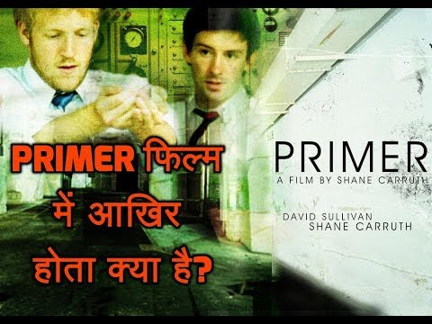Primer(2004) Movie Explained in Hindi along with Ending - Primer फिल्म में आखिर होता क्या है?