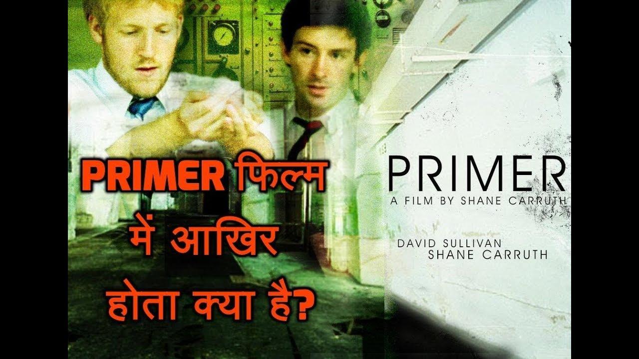 primer full movie in hindi download