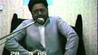 28-May-1986 Majlis 20th Ramadan recited by Allama Syed Zeeshan Haider Jawadi