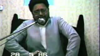 28-May-1986 Majlis 20th Ramadan recited by Allama Syed Zeeshan Haider Jawadi