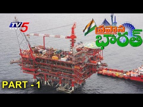 Will Telugu States Obtain Royalty On New Natural Gas Reserve | Pravasa Bharat #1 | TV5 News