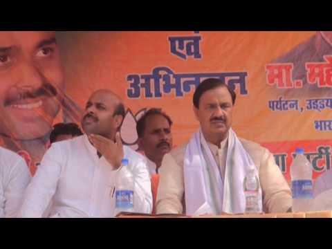 AJAY SINGH SPEECH at Makhauda in Harraiya..Dr. Mahesh Sharma in Basti