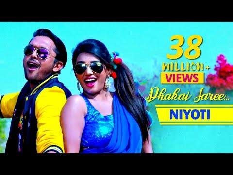 Dhakai Saree ( Full Video) | Niyoti |...