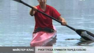 Майстер-клас із веслування