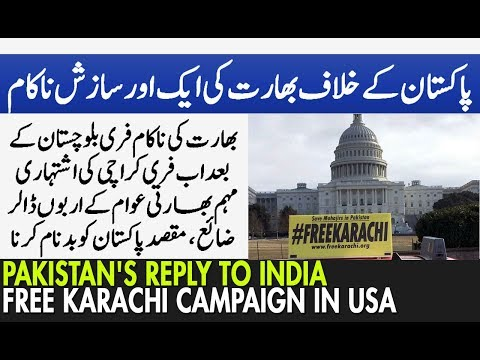 Pakistan's Reply to India on Free Karachi Campaign in USA