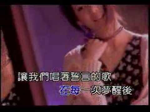 Linda wong :伴你一生 (王馨平) Hong Kong