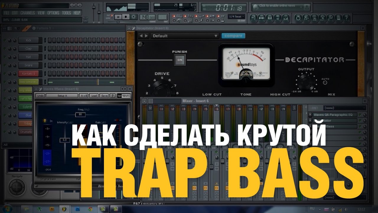 Как сделать басс в фл студио фото 2