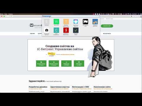 Редизайн Битрикс сайта #6: Перенос сайта на боевой домен. Базовая СЕО оптимизация