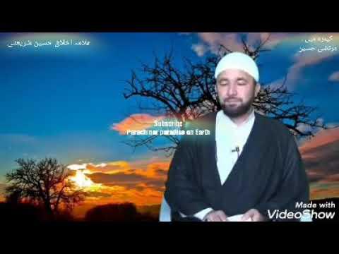Download Allama Akhlaq Hussain. Masaial e Ramazan.  By Murtaza camera man.