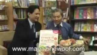 Dr.Tom Wu [3/3] Thumbnail