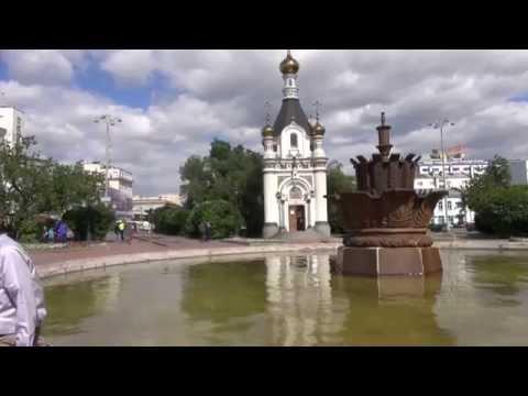 Present! - A Tour of Ekaterinburg, Russia