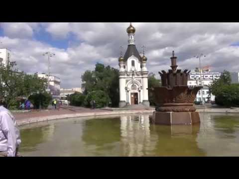 Present! - A Tour of Ekaterinburg, Russia
