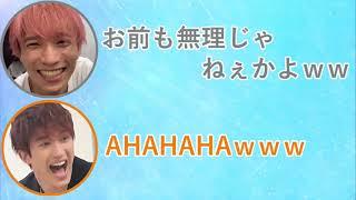 毎日更新してますのでチャンネル登録お願いします https://www.youtube.com/channel/UCefXFnRlvbZPvmz5frtC1jQ?sub_confirmation=1 #SixTONES#髙地優吾#京 ...