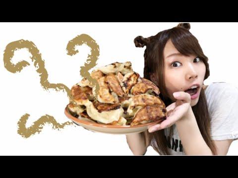 餃子10人前を食べても一瞬で口臭を消す方法!
