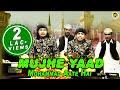 Mujhe Yaad Mohammad Aate Hai |Singer : Zeeshan Faizan Sabri |  Best Qawwali 2018 | Bismillah