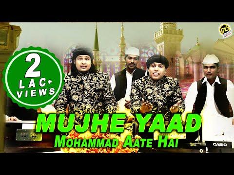 Mujhe Yaad Mohammad Aate Hai  Singer : Zeeshan Faizan Sabri    Best Qawwali 2018   Bismillah
