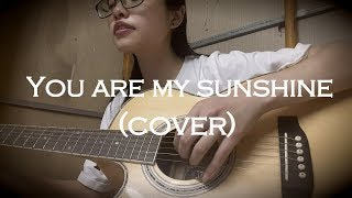 You are my sunshine - Johnny Cash (Guitar cover)