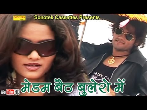 Maidam Baith Bulaero Mein || Chanpreet Channi, Minakshi Panchal || Haryanvi Song