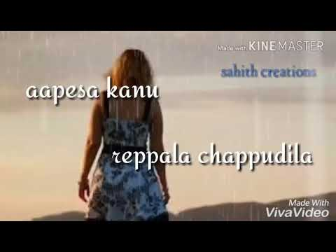 Lovely Song