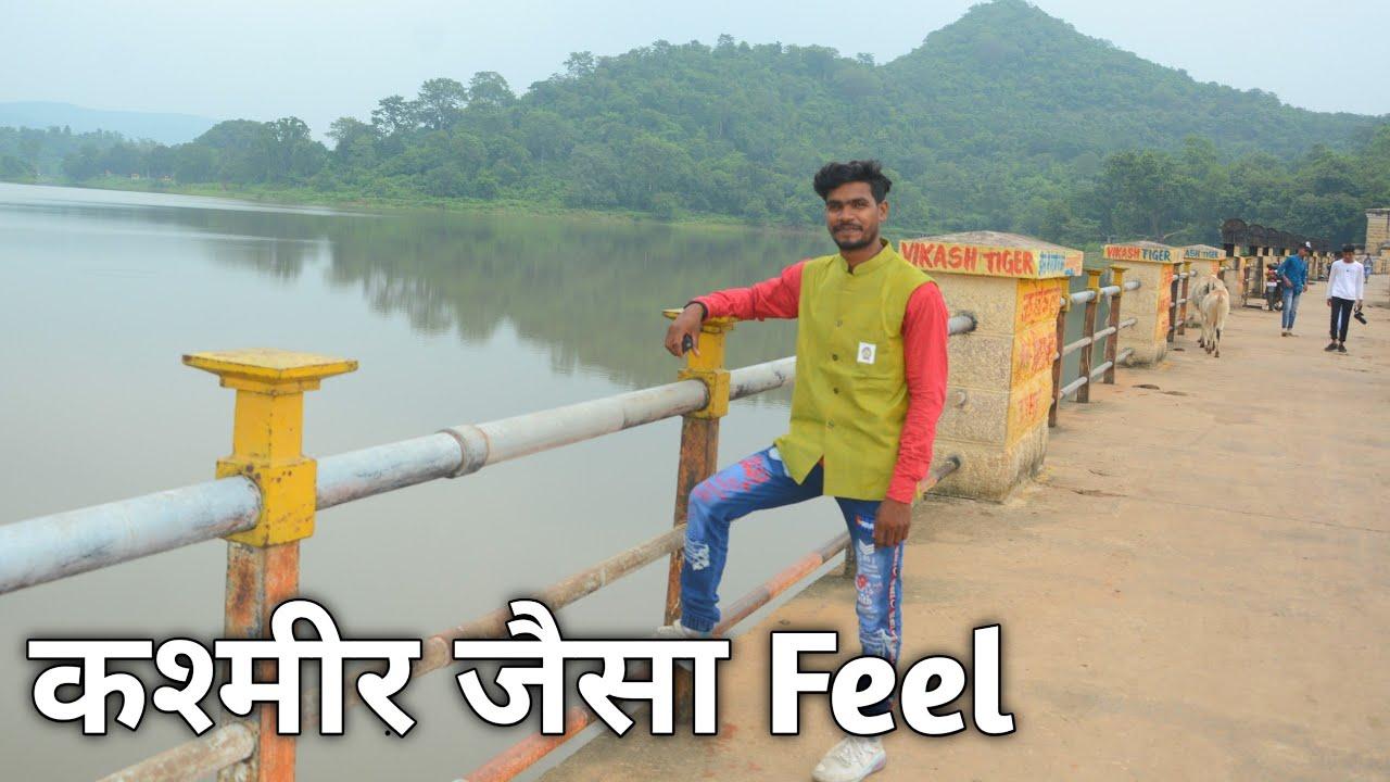 Topchanchi Lake Dhanbad    तोपचांची झील    Topchanchi Water Board Vlog