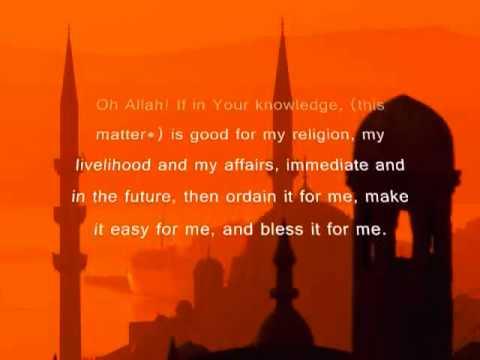 صلاة الاستخارة انجليزي Al Istikhrah Prayer English Translation
