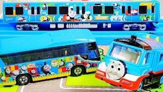 はたらくくるま トミカ きかんしゃトーマス いろんなのりものセット を開けてみるよ♪ 幼稚園バス 電車 バス パトカー 救急車 おもちゃ アニメ 幼児 子供向け動画 TOMICA TOY KIDS