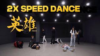 [2배속 커버댄스] NCT 127  - 영웅 (英雄; Kick It)   2x Speed Dance Cover