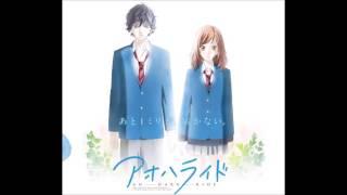 Ao Haru Ride - Sekai Wa Koi Ni Ochiteiru ( HD Audio Download )