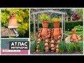 Поделки из цветочных горшков: садовые фигурки и человечки из горшков. Идеи для дачи