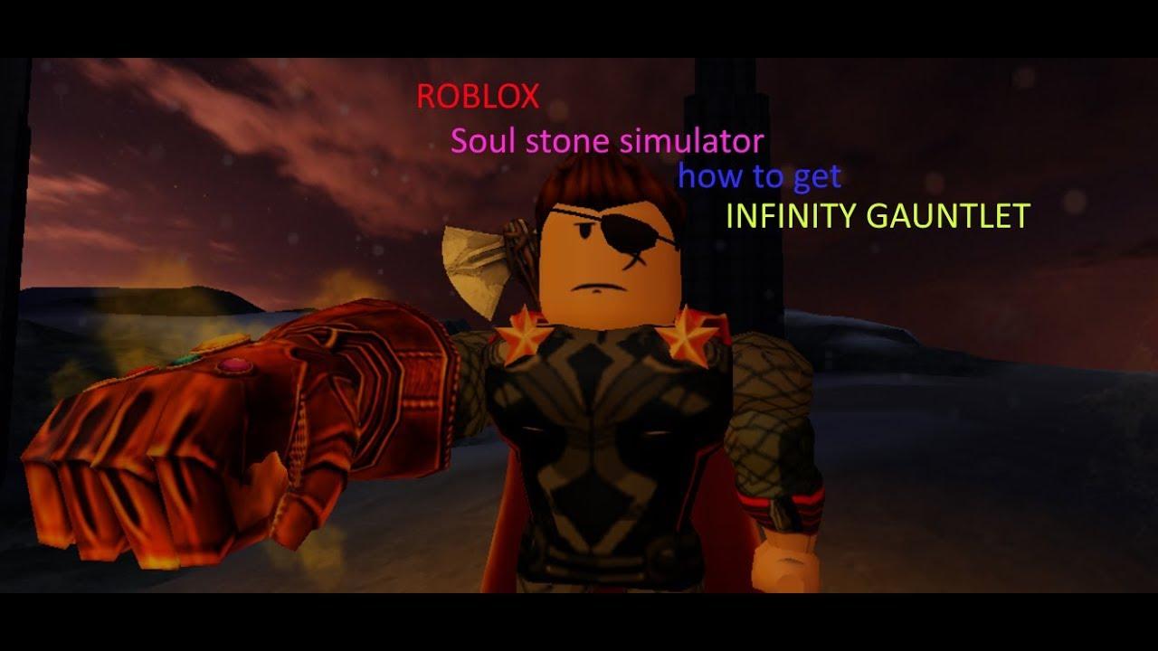 100+ Roblox Infinity Gauntlet – yasminroohi