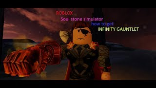 Roblox - soul stone simulator How to get the Infinity gauntlet