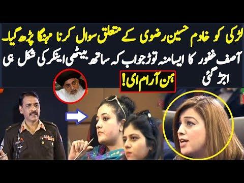 DGISPR answer the reporter at Khadim Hussain Rizvi