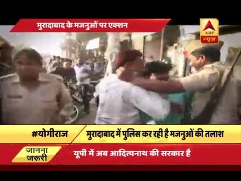 Anti-Romeo Squad of Moradabad Police targets and catches eve teasers