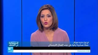 أمراء بين القطريين المختطفين في العراق!!