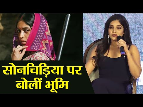 Bhumi Pednekar TALKS About Her character in Sonchiriya ; Watch Video | FilmiBeat Mp3
