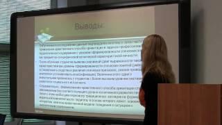 Формирование нравственного способа решения педагогических задач(Е.Ю.Жидкова)