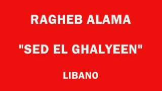 RAGHEB ALAMA   SED EL GHALYEEN   MUSICA LIBANESA   LIBANO wmv Mp3 Download