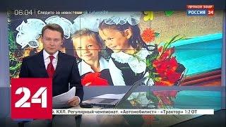 В России стартует новый учебный год