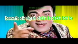 Teri nigahon pe karaoke with lyrics