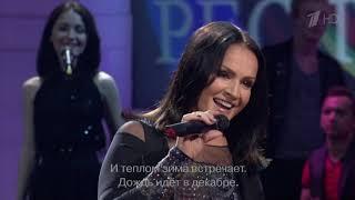 София Ротару .Лаванда.