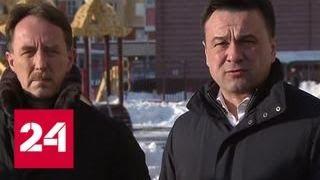 С обманутыми дольщиками подмосковной Балашихи встретился губернатор области - Россия 24