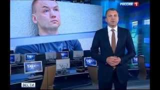 РОССИЯ ПОЙМАЛА ШПИОНА | Самые последние новости Украины, России сегодня 24.08.2019