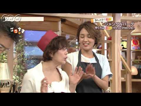 平野レミさんの「ジャングルバーグ」   料理   料理
