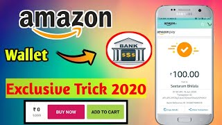 Amazon to Bank New Trick 2020 …