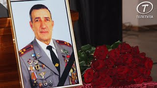 В Туле похоронили бывшего начальника УГИБДД Николая Меркулова