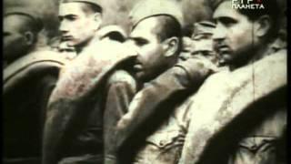 Download Сталинские соколы. Крылатый штрафбат.avi Mp3 and Videos