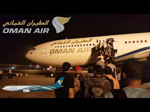 Oman airlines a330-200 Oman Muscat to Qatar Doha business cl