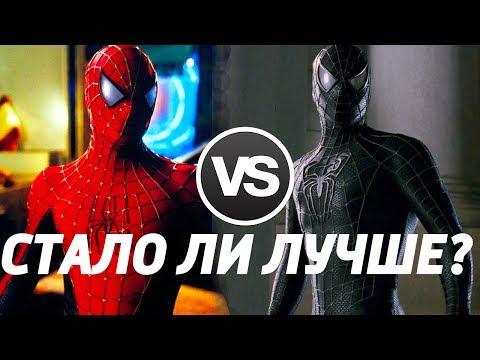 Смотреть онлайн Человек паук 3 Враг в отражении Spider