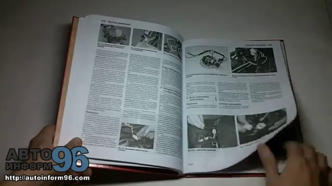 Книга по ремонту скутеров